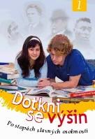 Obálka knihy - Dotkni se výšin 1 | Advent-Orion